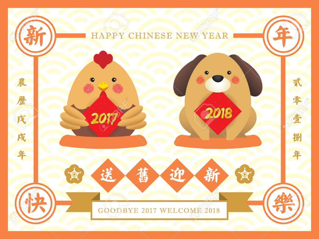 Chinese new year greeting card with cute cartoon chicken and chinese new year greeting card with cute cartoon chicken and dog with couplet in vintage style m4hsunfo