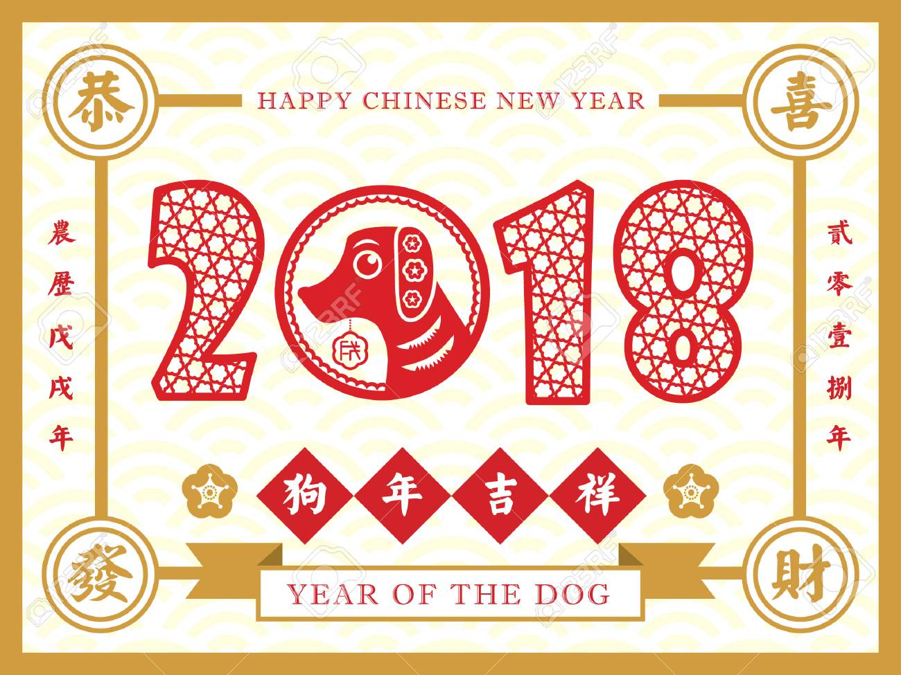2018 chinese new year greeting card template in chinese vintage style design translation