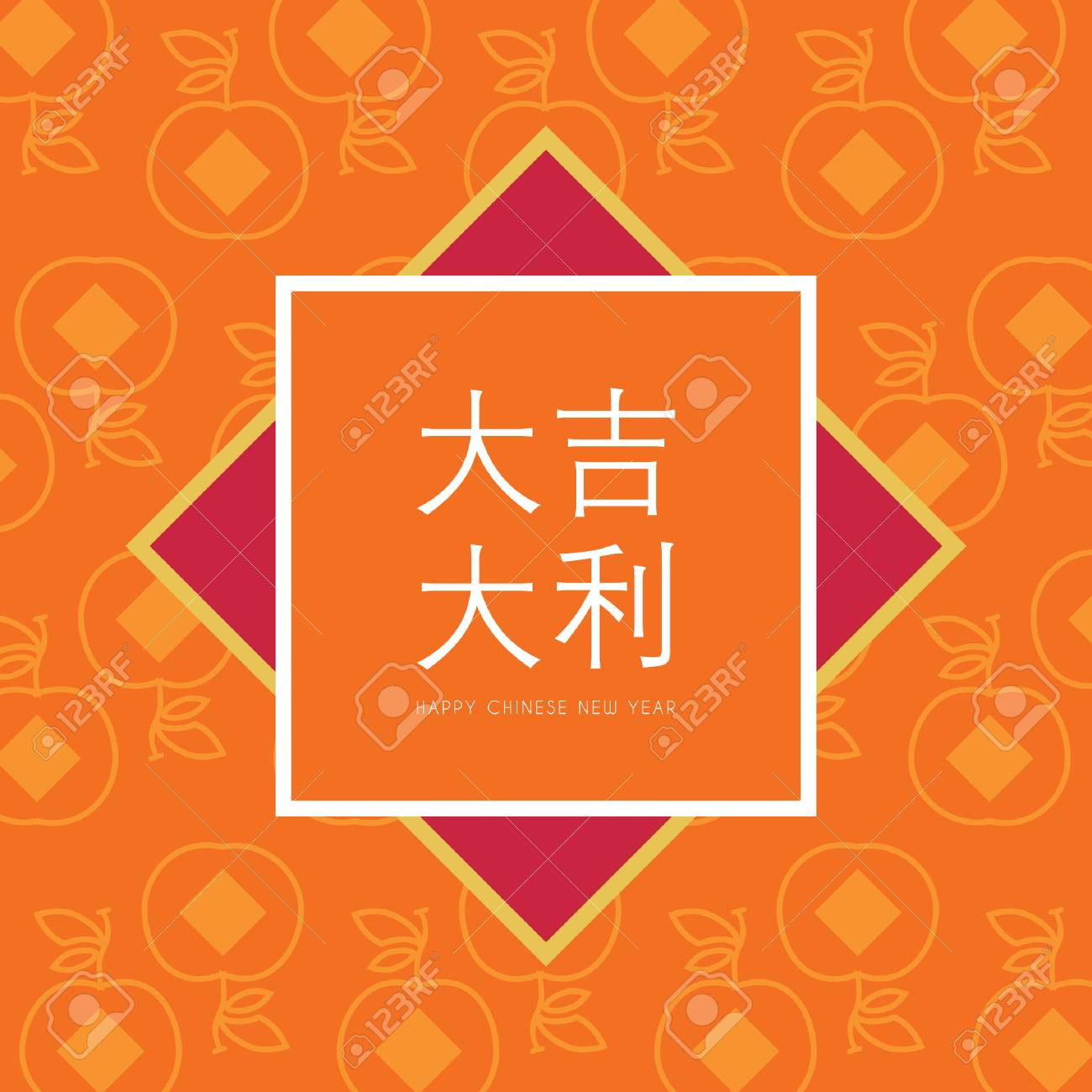 chinese new year pattern symbol or icon of tangerine or citrus fruit with chinese new