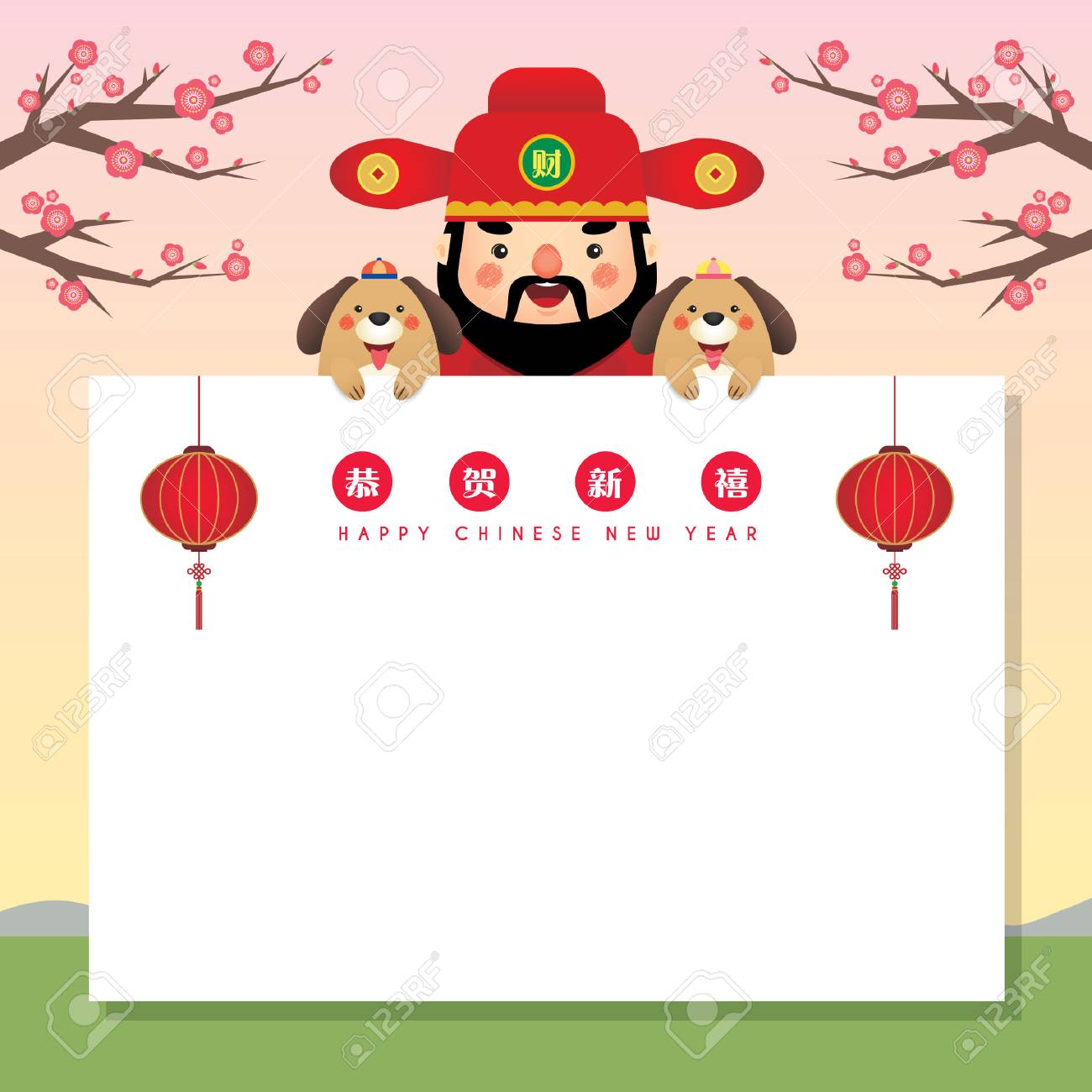 chinese new year illustration with lanterns cartoon dogs and god of wealth holding blank paper