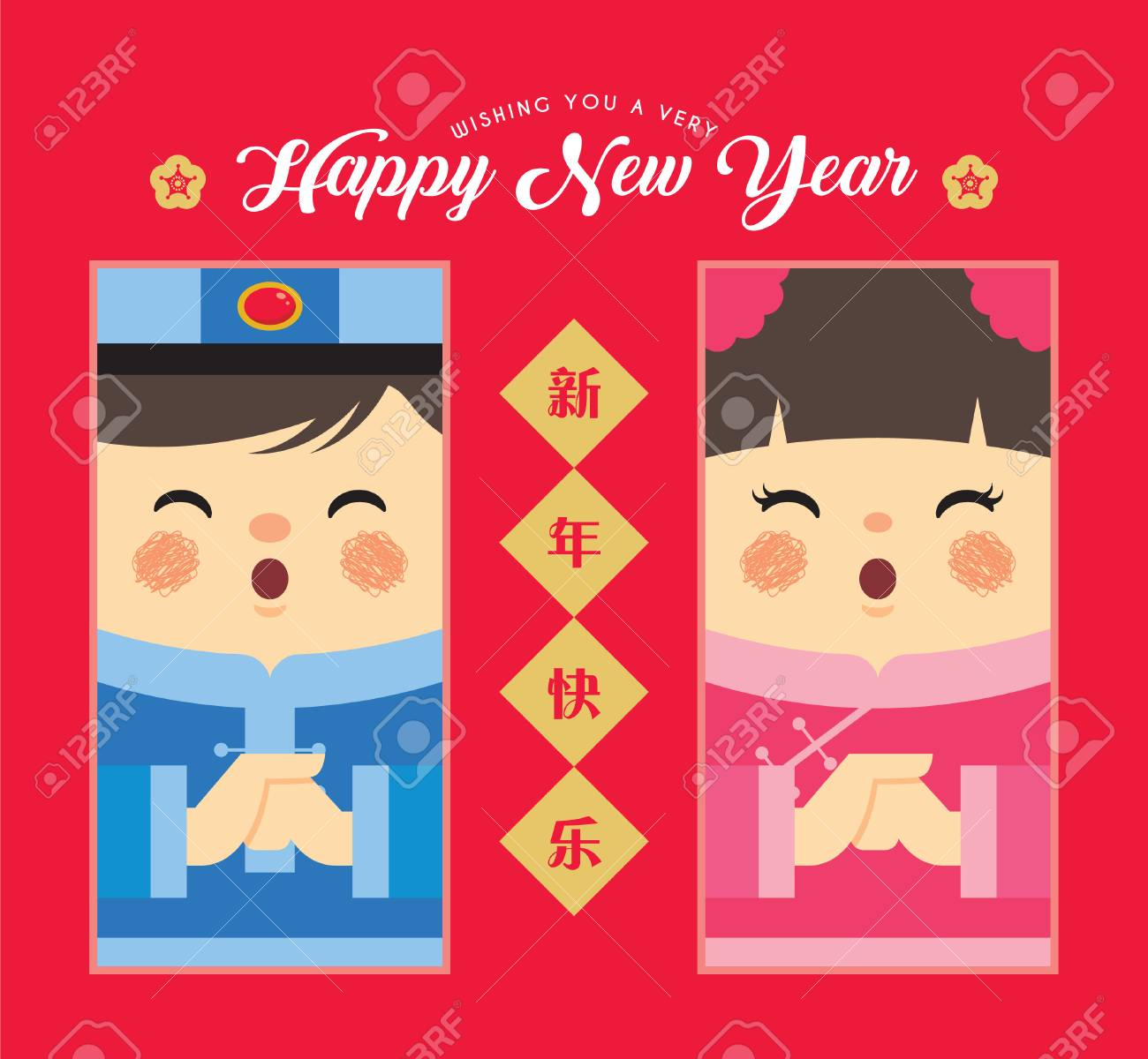 Cute Cartoon Chinese Boy And Girl In Flat Vector Design Chinese
