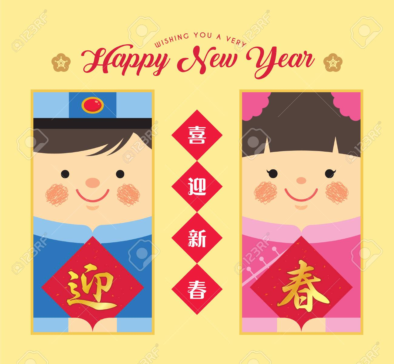 cute cartoon chinese kids holding couplet in flat vector design chinese new year template design