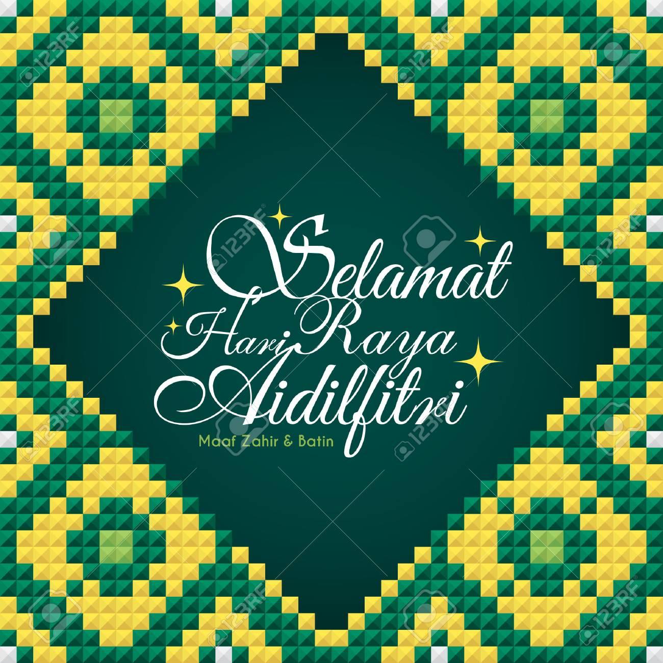 Selamat Hari Raya Aidilfitri Greeting Card Template With Islamic Royalty Free Cliparts Vectors And Stock Illustration Image 101863308