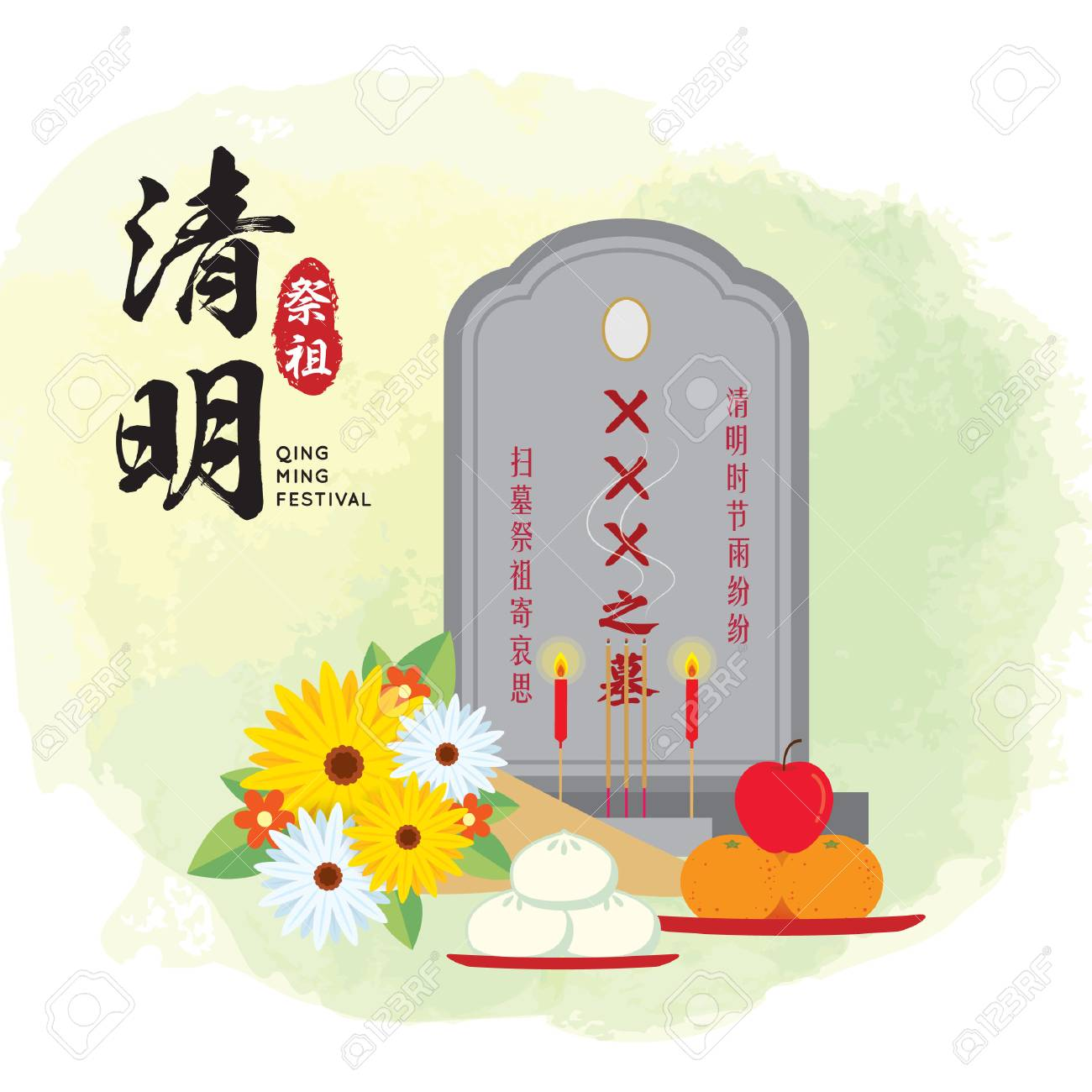 QingMing festival or Tomb-Sweeping Day. Ching Ming festival flat vector illustration. (translation: a drizzling rain falls on Qingming day ; visiting ancestors graves to pay respect) - 119358188