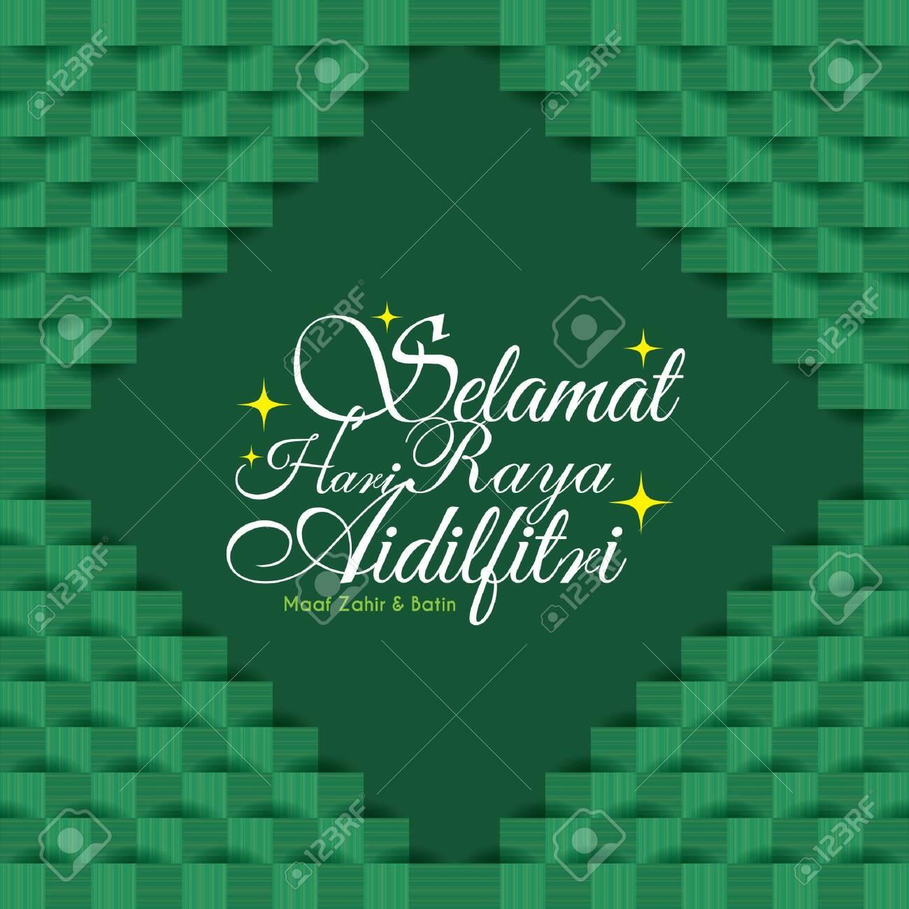 Selamat Hari Raya Aidilfitri greeting card with ketupat texture (malay rice dumpling). - 122095263
