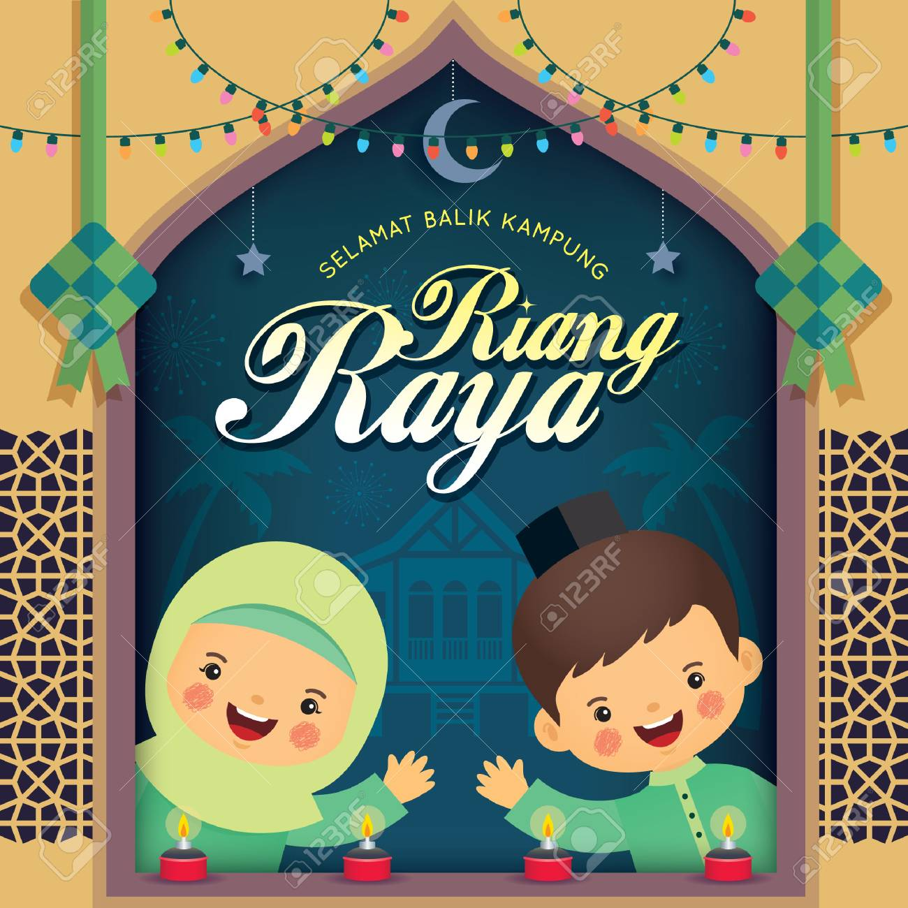 Hari Raya Aidilfitri Greeting Card Cute Cartoon Muslim With Royalty Free Cliparts Vectors And Stock Illustration Image 123010101