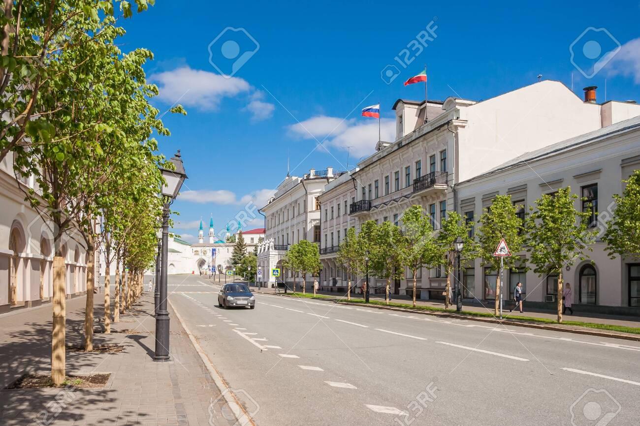 Kazan city, Republic of Tatarstan/Russia - may 24 2019: Kremlin street in the summer - 142402581