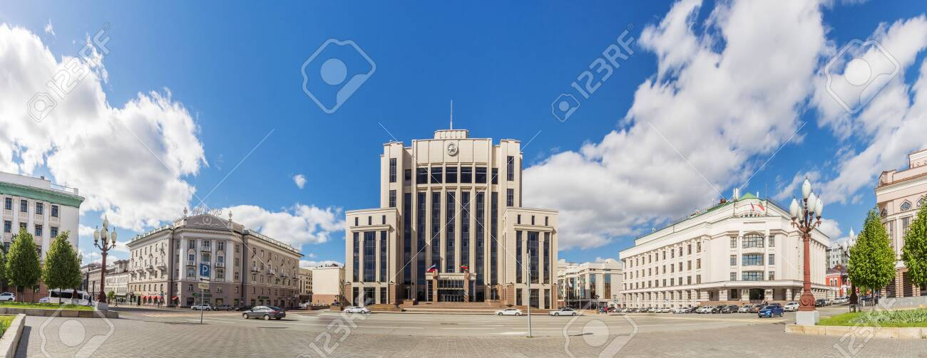 Kazan city, Republic of Tatarstan/Russia - may 24 2019: State Council building on Freedom Square - 142402583