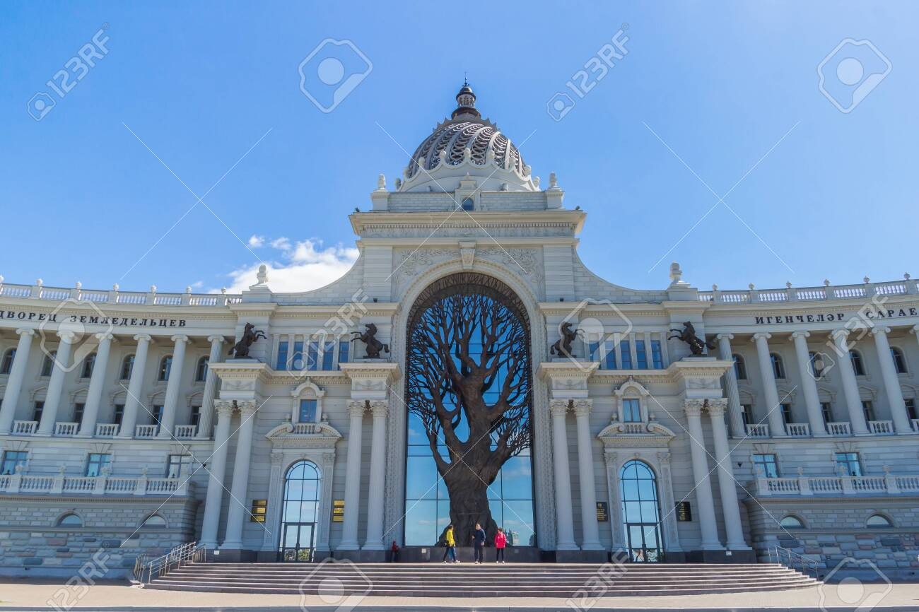 Kazan city, Republic of Tatarstan/Russia - may 24 2019: Porch of the Palace of Agriculture with people - 142402584