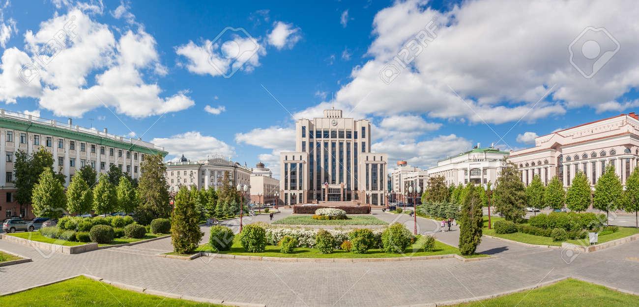 Kazan city, Republic of Tatarstan/Russia - may 24 2019: Panorama of Freedom Square in summer - 142402788