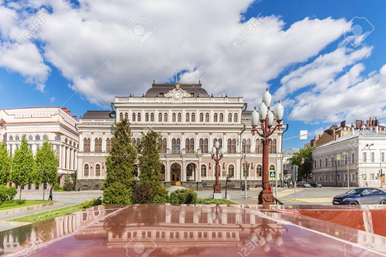 Kazan city, Republic of Tatarstan/Russia - may 24 2019: Kazan Town Hall on Freedom Square - 142402791