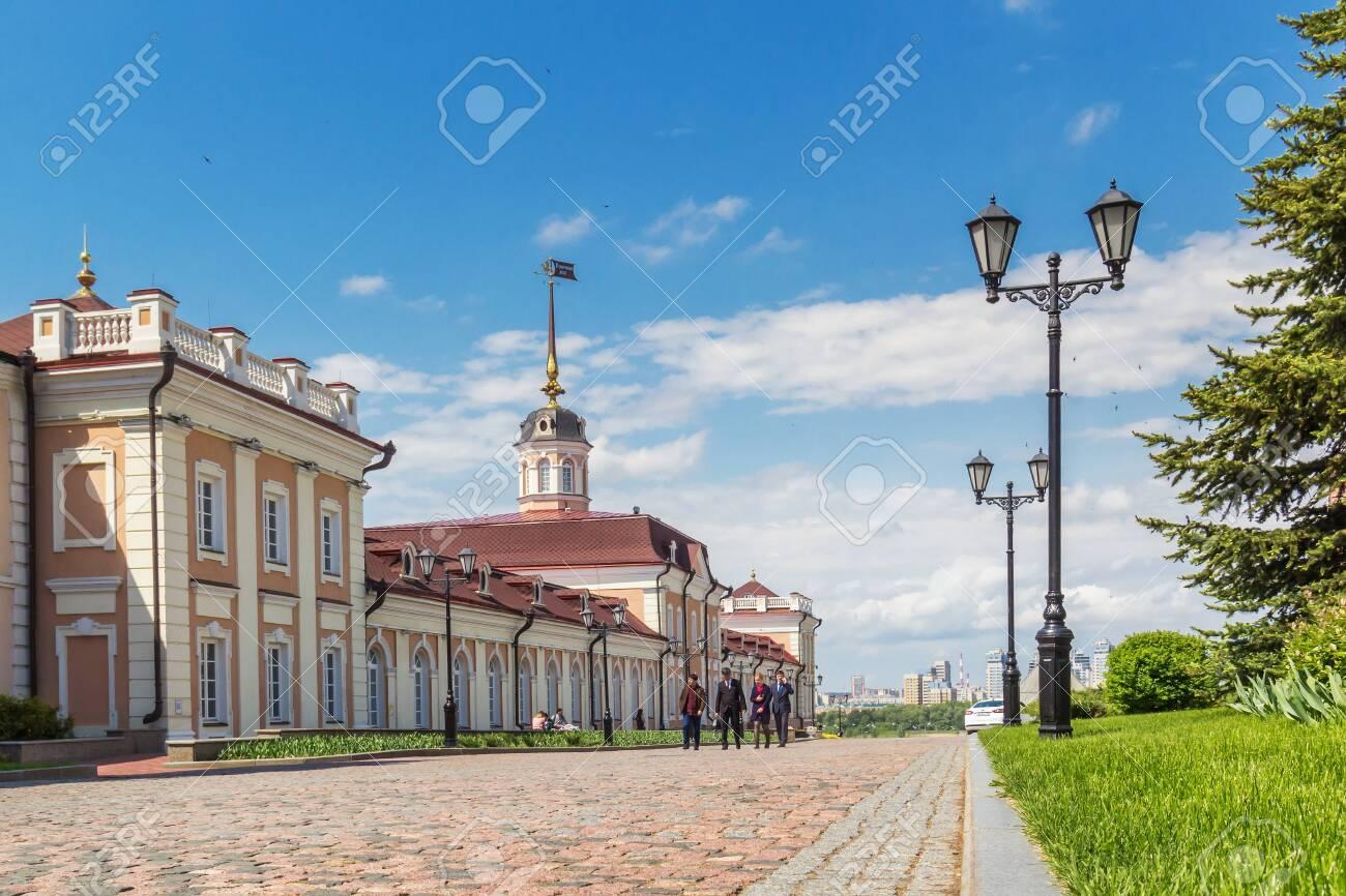Kazan city, Republic of Tatarstan/Russia - may 23 2019: Cannon Museum in the Kazan Kremlin - 142402833