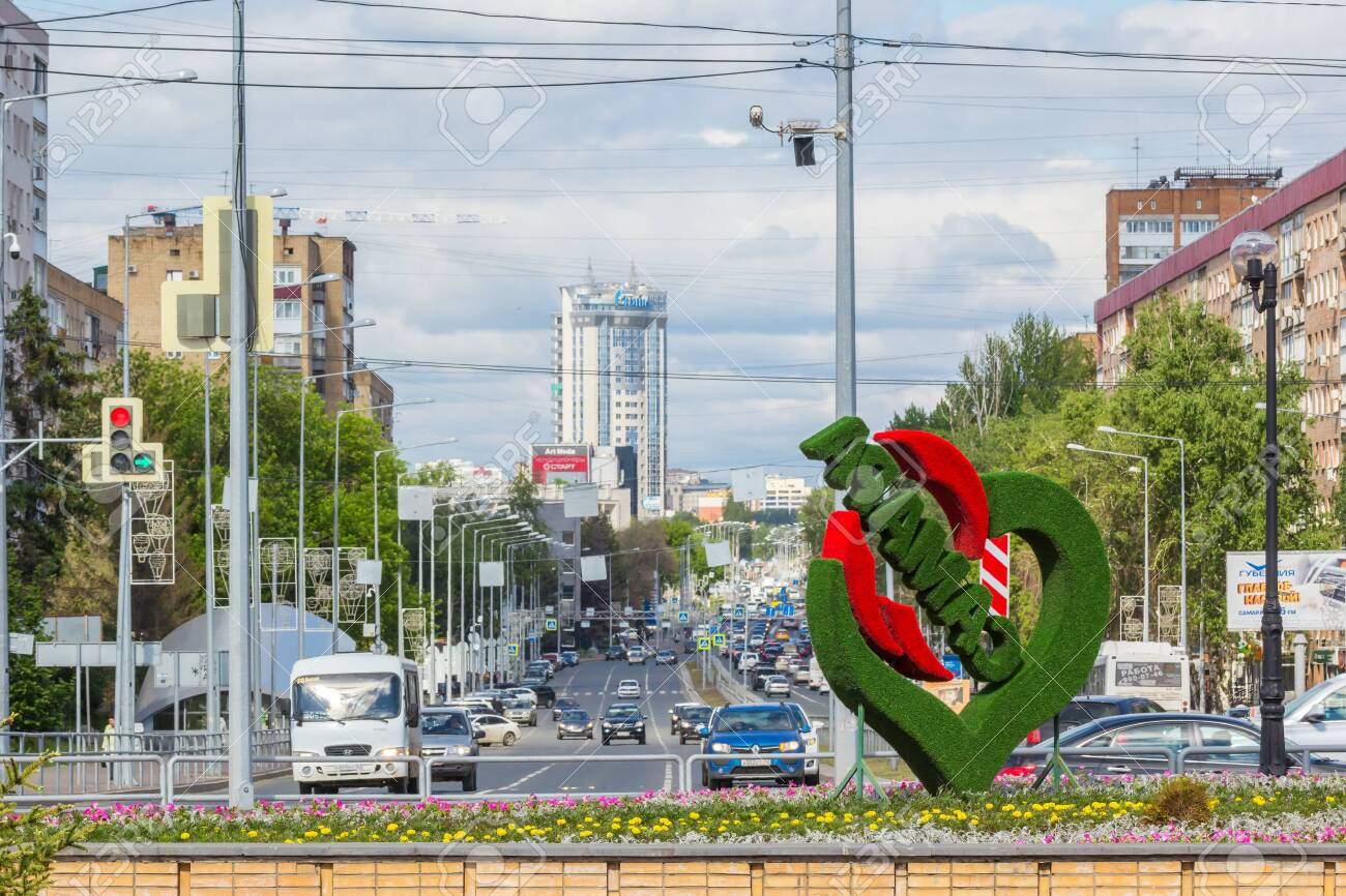 Samara city, Samara region/Russia - may 21 2019: Art object I love Samara and transport - 142402856