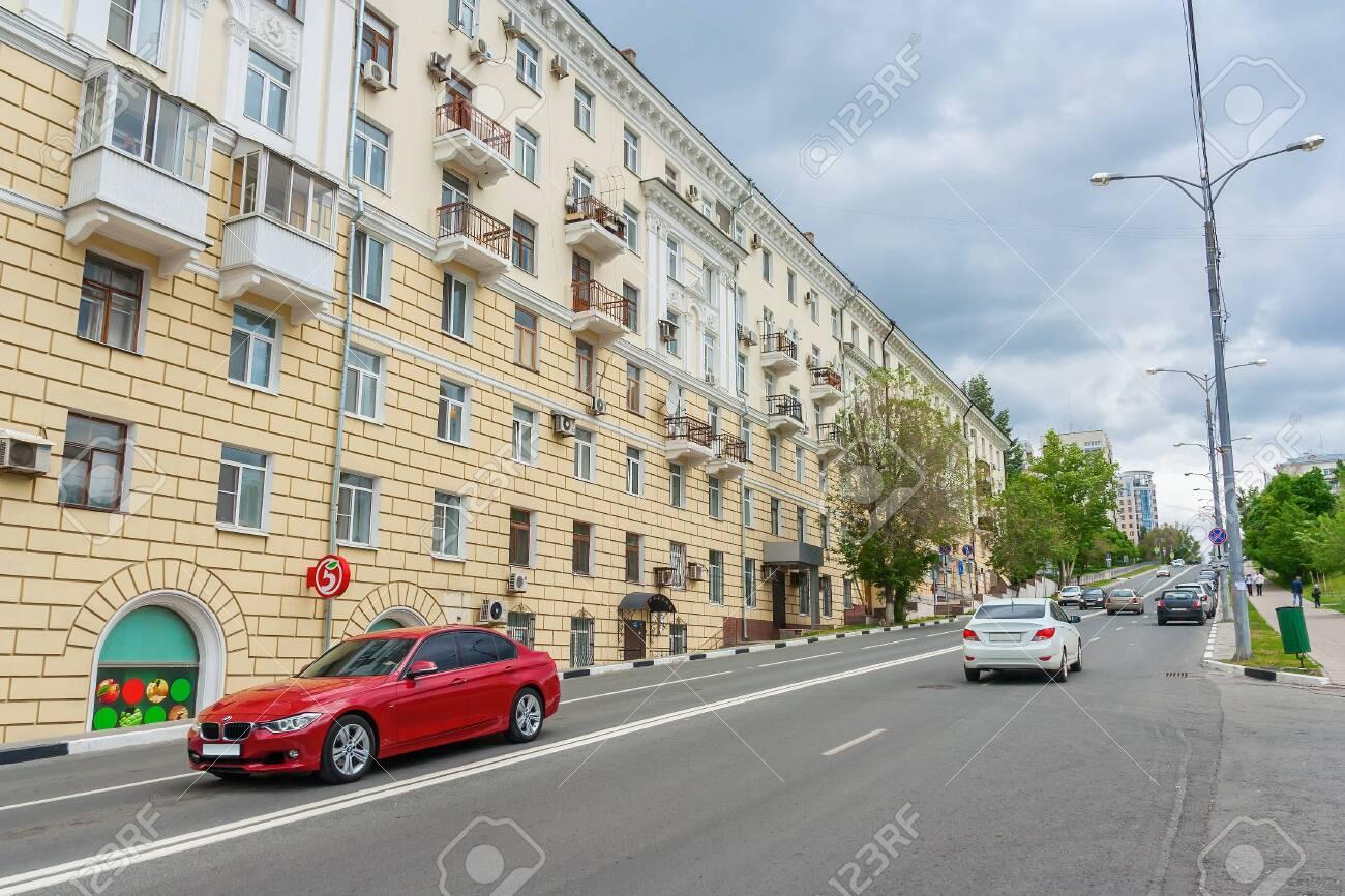 Samara city, Samara region/Russia - may 21 2019: Mayakovsky Street - 142402953