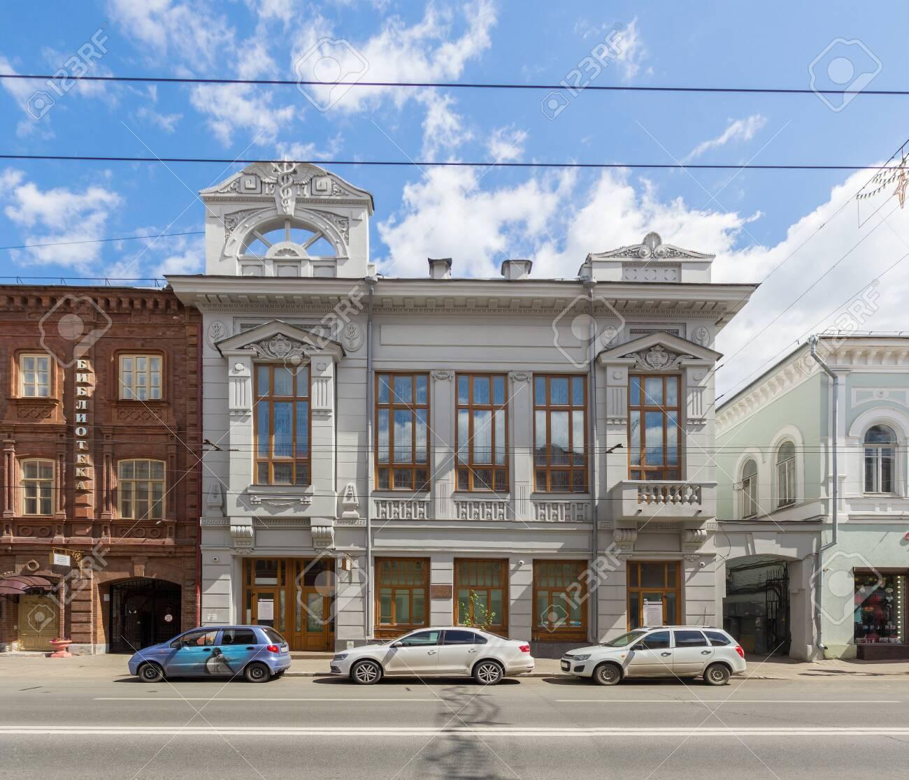 Samara city, Samara region/Russia - may 21 2019: House of Arzhanov on Kubyshev street - 142402954