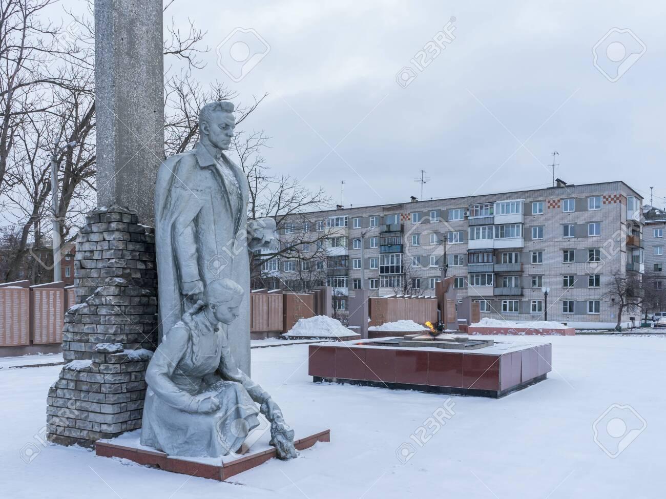 Balahna city, Nizhny Novgorod region/Russia - january 05 2020: Military monument and eternal flame - 142402970
