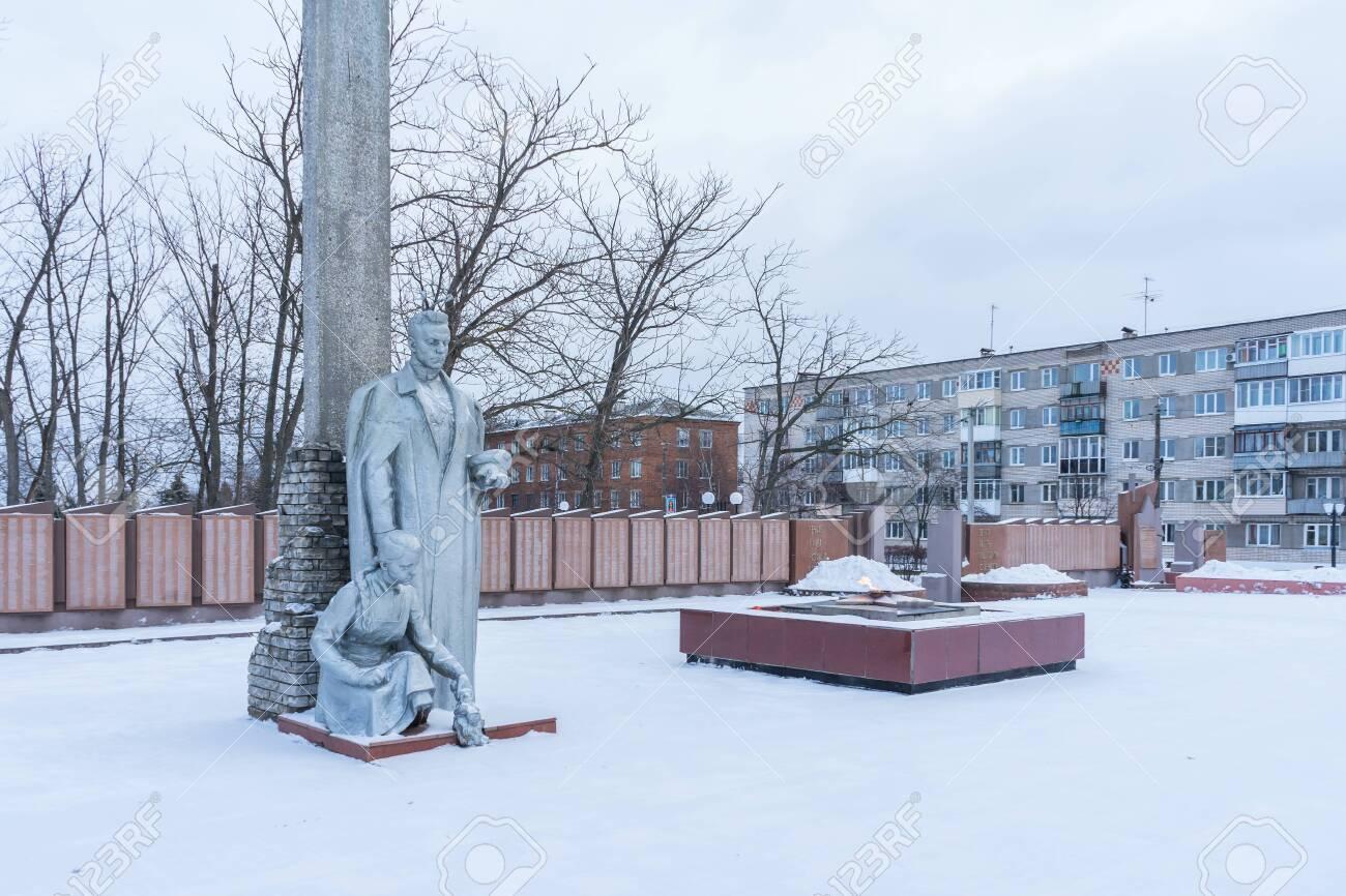 Balahna city, Nizhny Novgorod region/Russia - january 05 2020: Memorial with eternal flame - 142402971