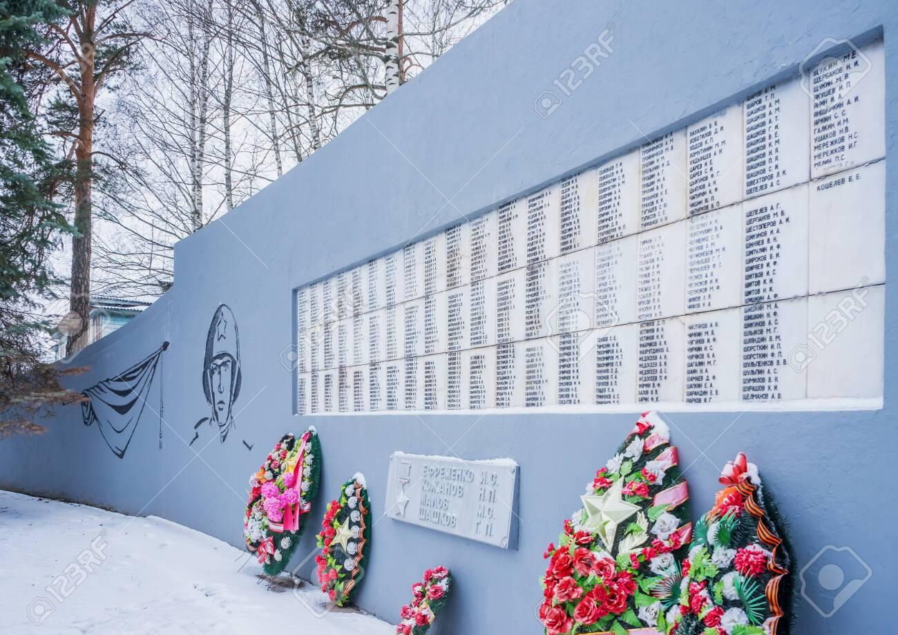 Balahna city, Nizhny Novgorod region/Russia - january 05 2020: Lists of those killed at the war memorial in Pravdinsk - 142402973