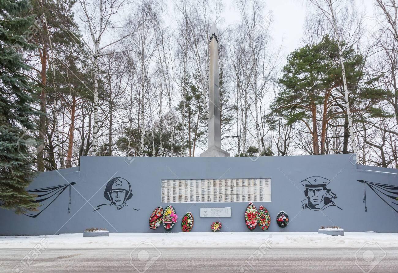 Balahna city, Nizhny Novgorod region/Russia - january 05 2020: War Memorial in Pravdinsk - 142402974