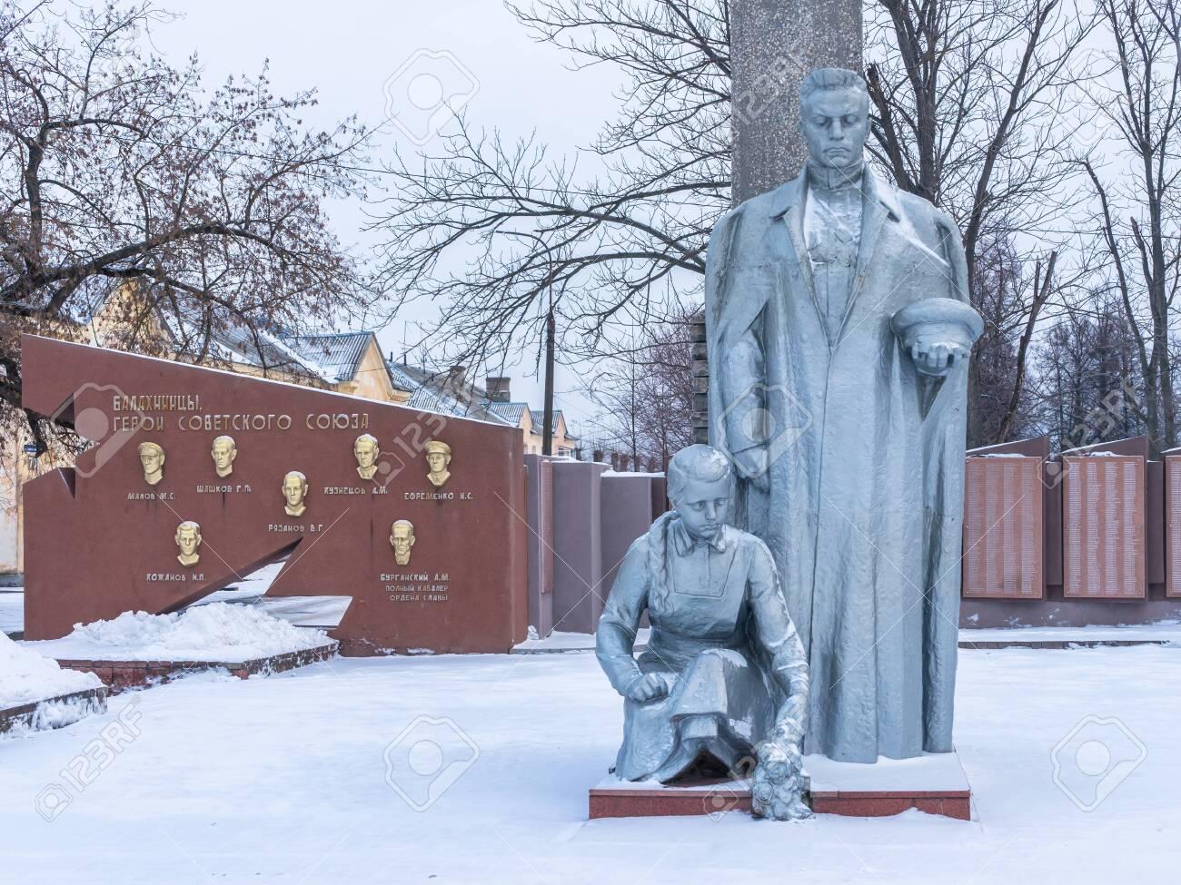 Balahna city, Nizhny Novgorod region/Russia - january 05 2020: Monument to the Balakhna heroes of the Soviet Union - 142402975