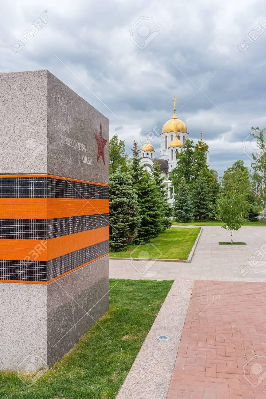 Samara city, Samara region/Russia - may 20 2019: Victory Square on the Glory Square - 142403126