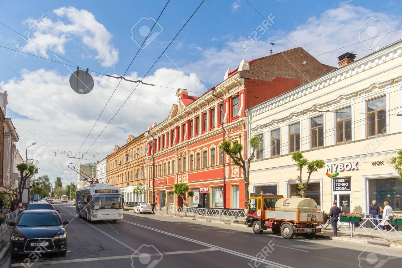 Samara city, Samara region/Russia - may 21 2019: Kuibyshev street on a sunny day - 142403127