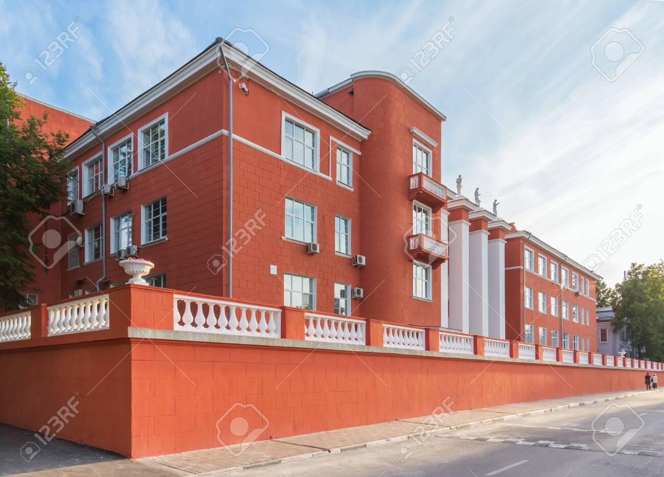 The building of the Polytechnic University in Nizhny Novgorod at summer - 143595522
