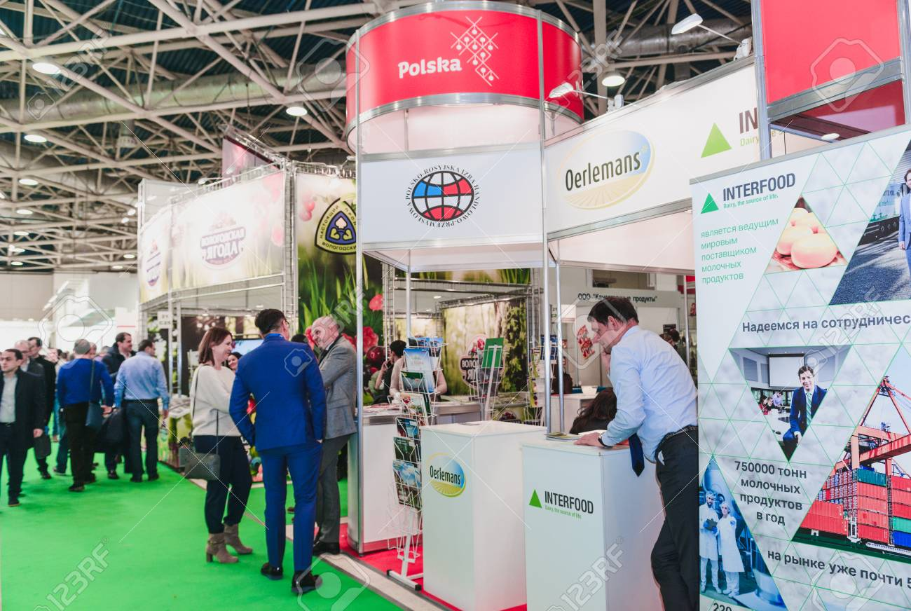 MOSCOW, RUSSIA - FEBRUARY 6-10: PRODEXPO 2017  24th International