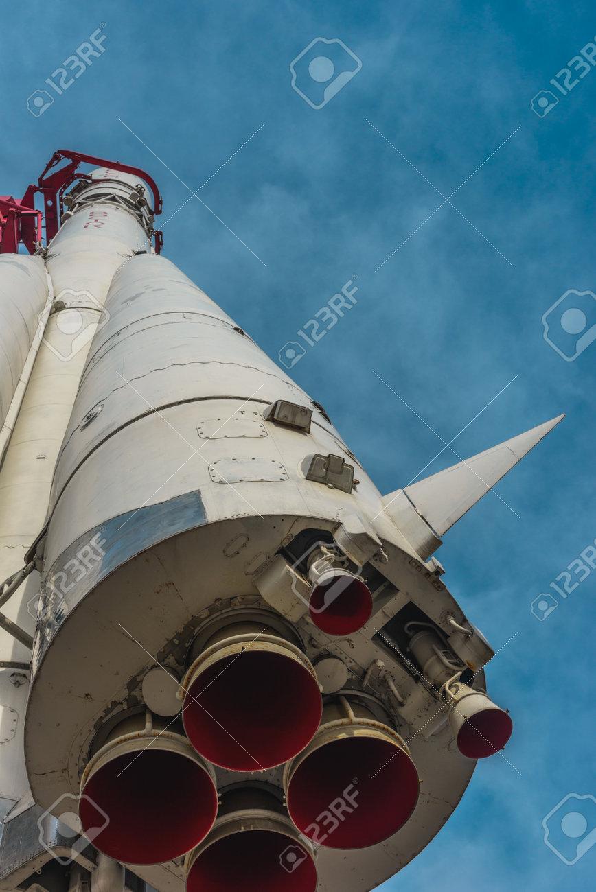 ソ連の 3 段運搬ロケット「ボス...
