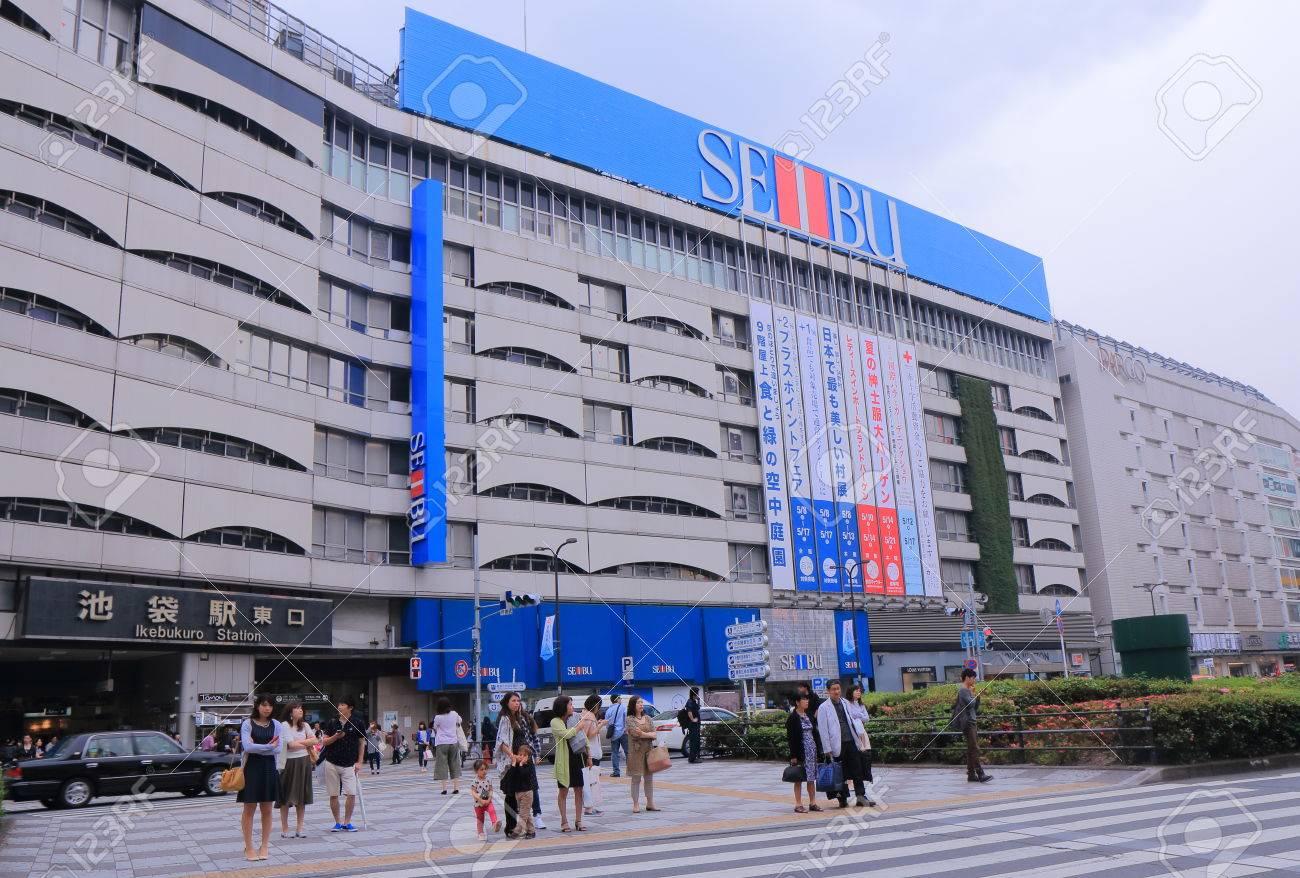Tokyo Japan - May 9, 2015: People travel at Ikebukuro station. - 41894140