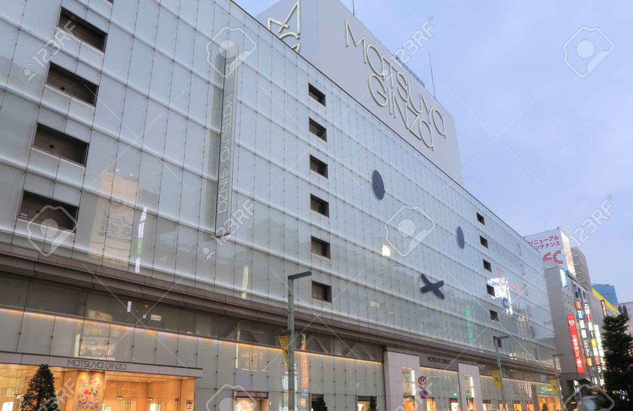 Tokyo Japan - May 9, 2015: Matsuya Ginza department store in Ginza. - 41894148