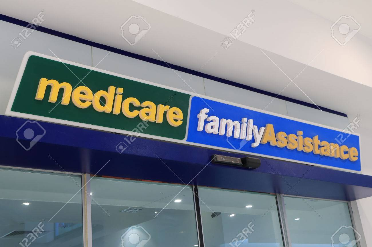 Melbourne Australia - January 1, 2016: Medicare Department of Human Services Australia. Medicare provides access to medical and hospital services for all Australian residents. - 50061047