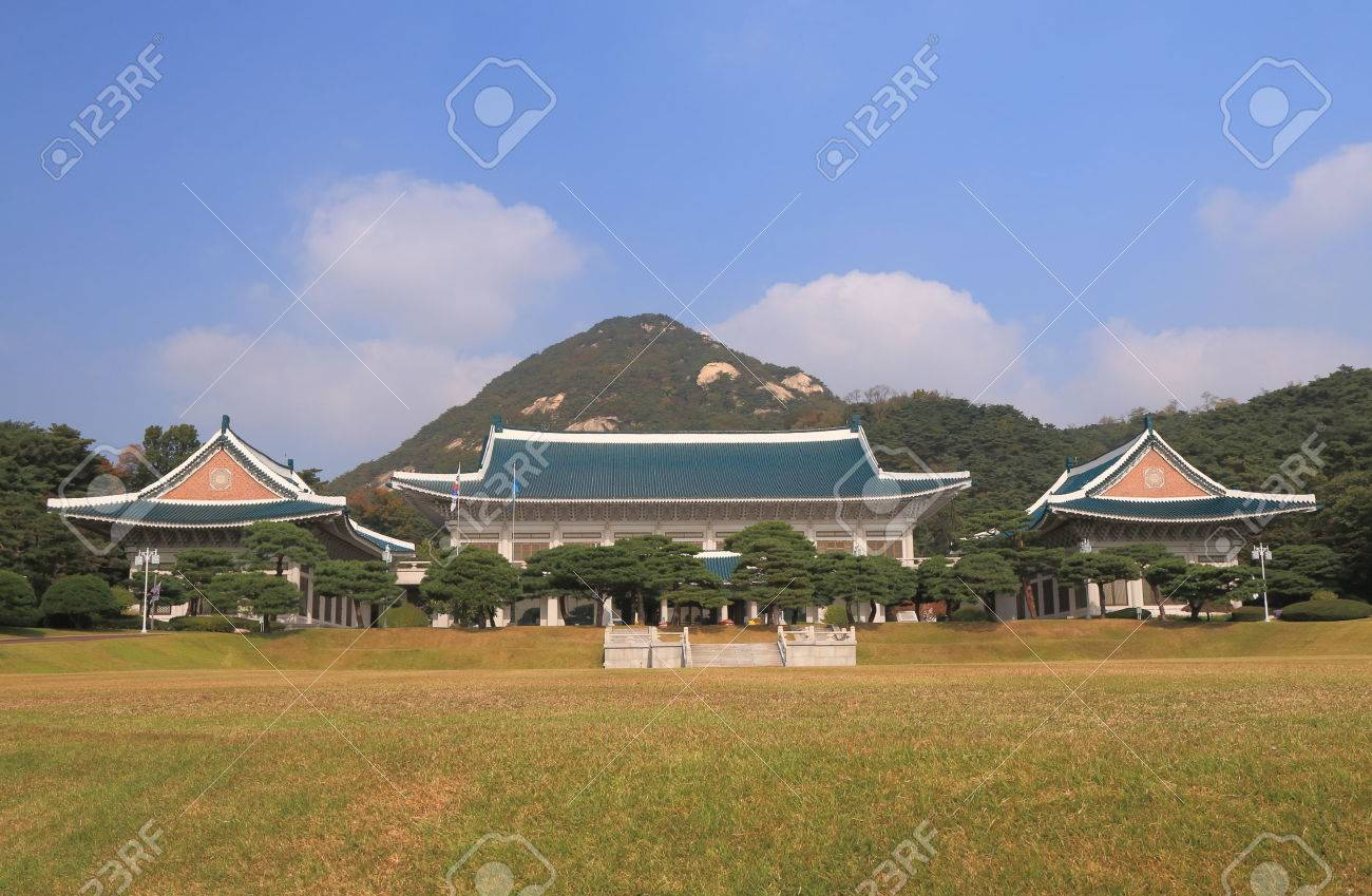 Blue House presidential office. The Blue House is the executive office and official residence of the President of the Republic of Korea - 73978673