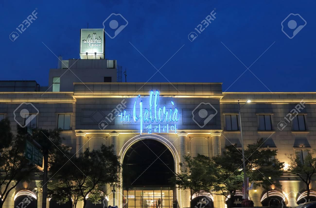 Seoul South Korea – October 21, 2016: Galleria shopping mall in Gangnam.