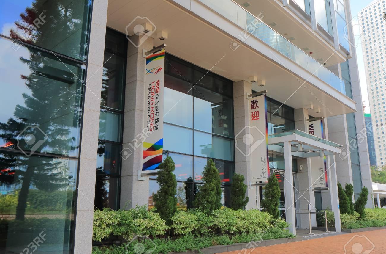 D Exhibition Hong Kong : Hong kong november city gallery city gallery is an