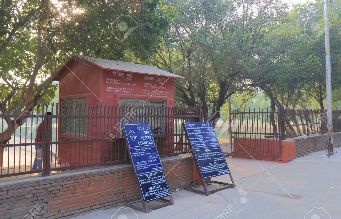 Agra India - October 23, 2017: Mehtab Bagh Entrance Gate In Agra ...