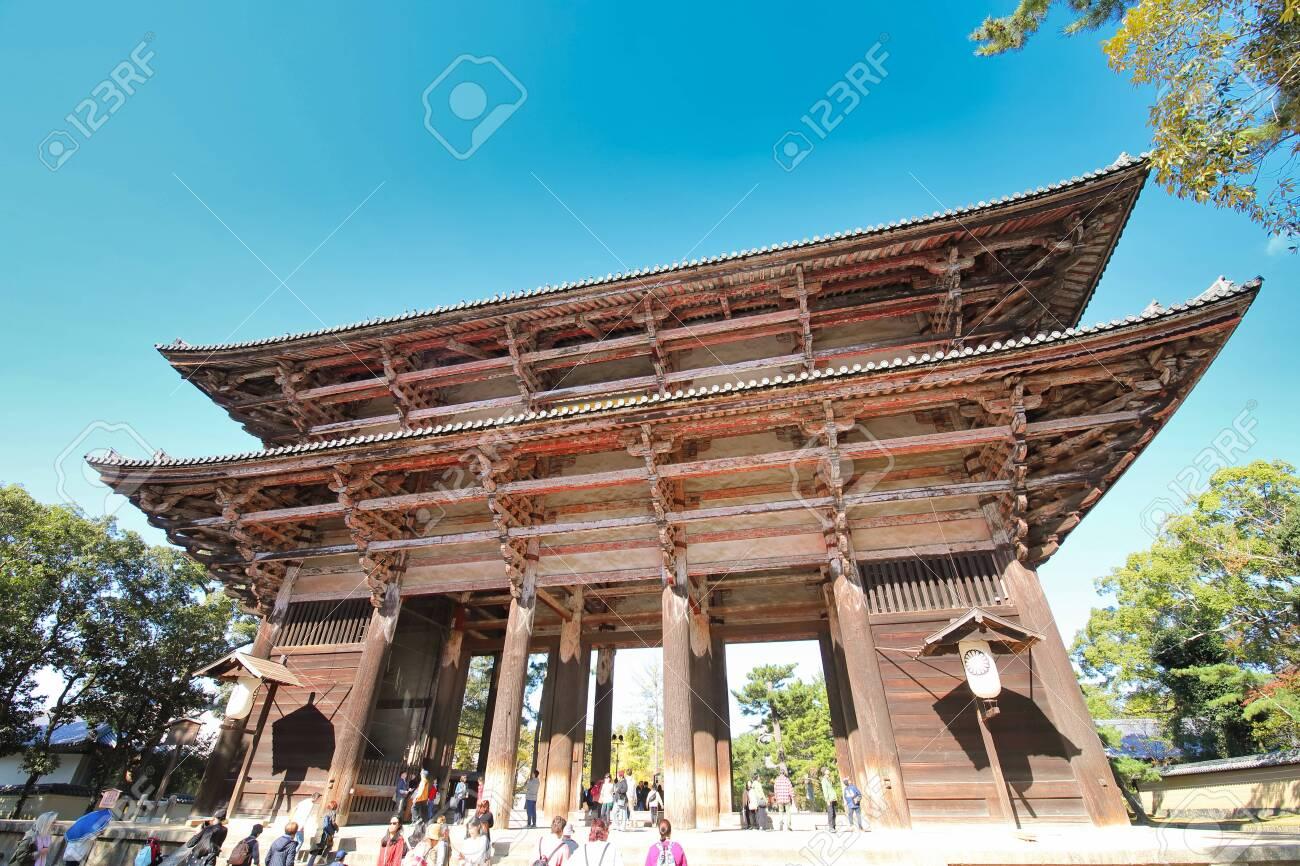 Nara Japan - November 10, 2019: Unidentified people visit Todaiji temple Nandaimon gate Nara Japan - 138124479