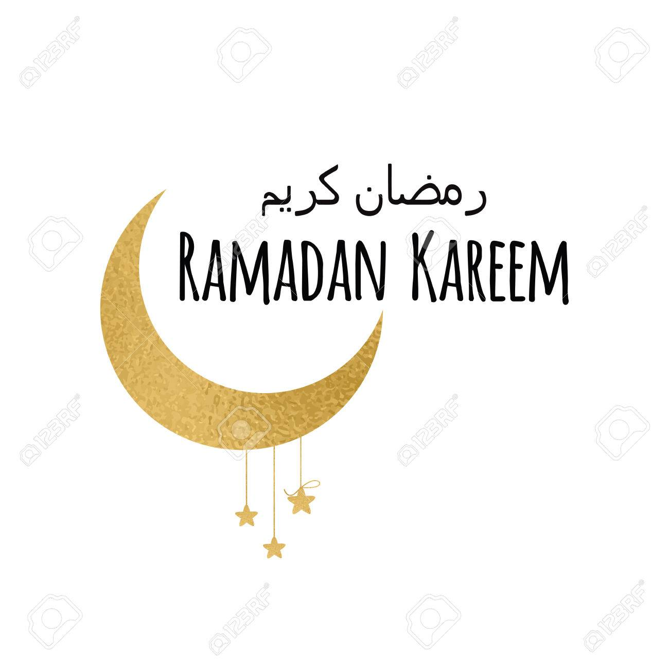 Creative vector crescent moon and star for holy month of muslim creative vector crescent moon and star for holy month of muslim community ramadan kareem celebration biocorpaavc Gallery