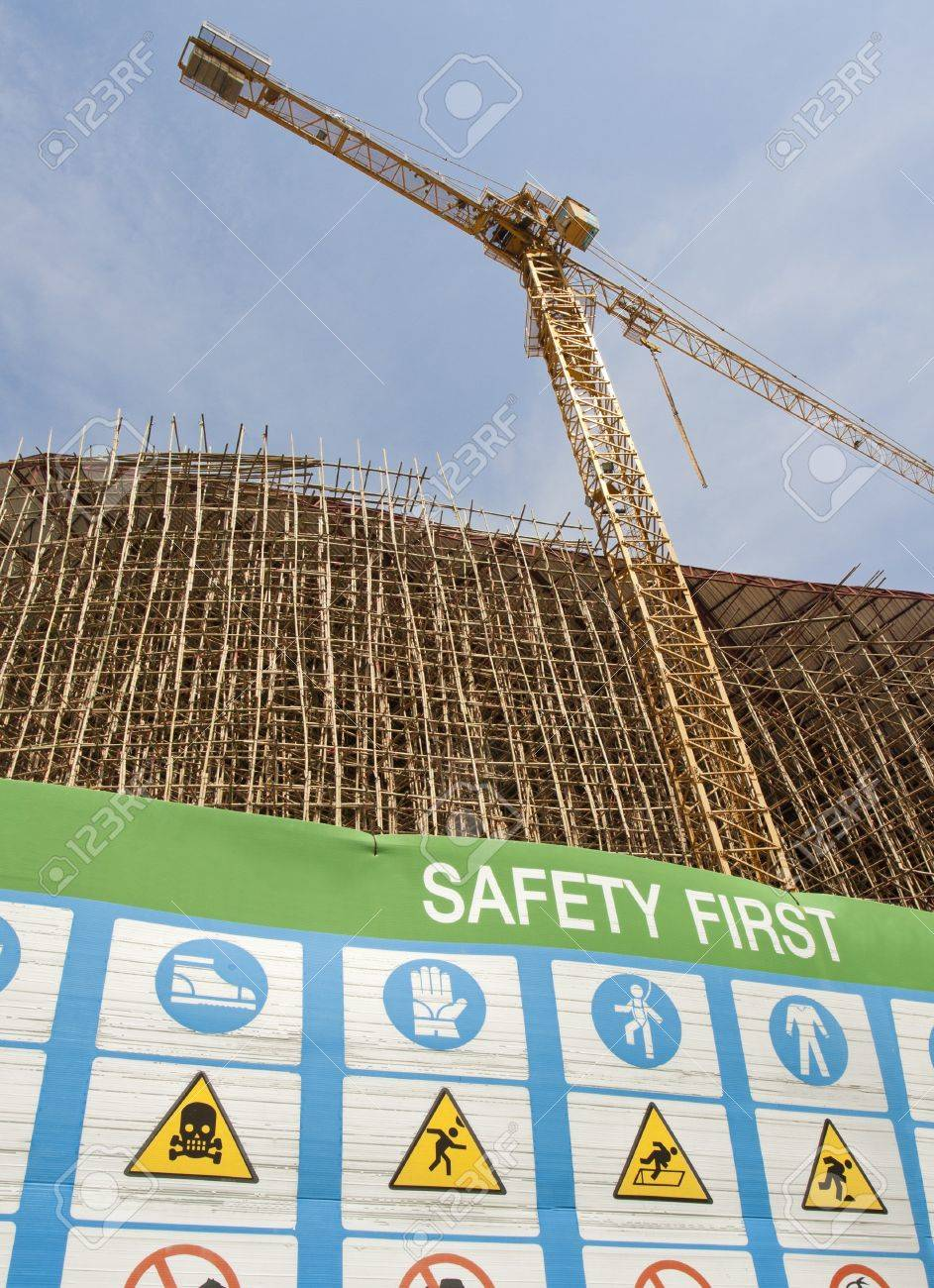 Safety First Symbol In Construction Site Stock Photo Picture And