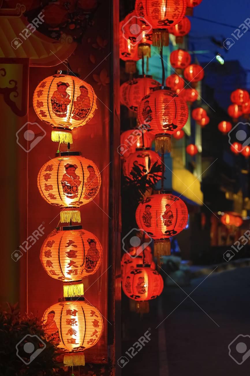 Chinese New Year Laternen Mit Segen Text Bedeuten Glücklich, Gesund ...