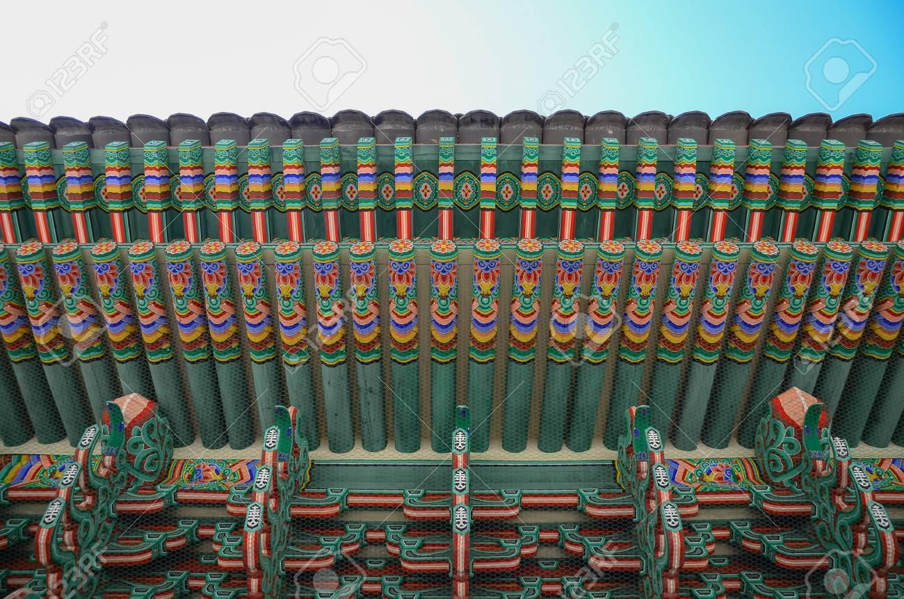 Coréen pipe