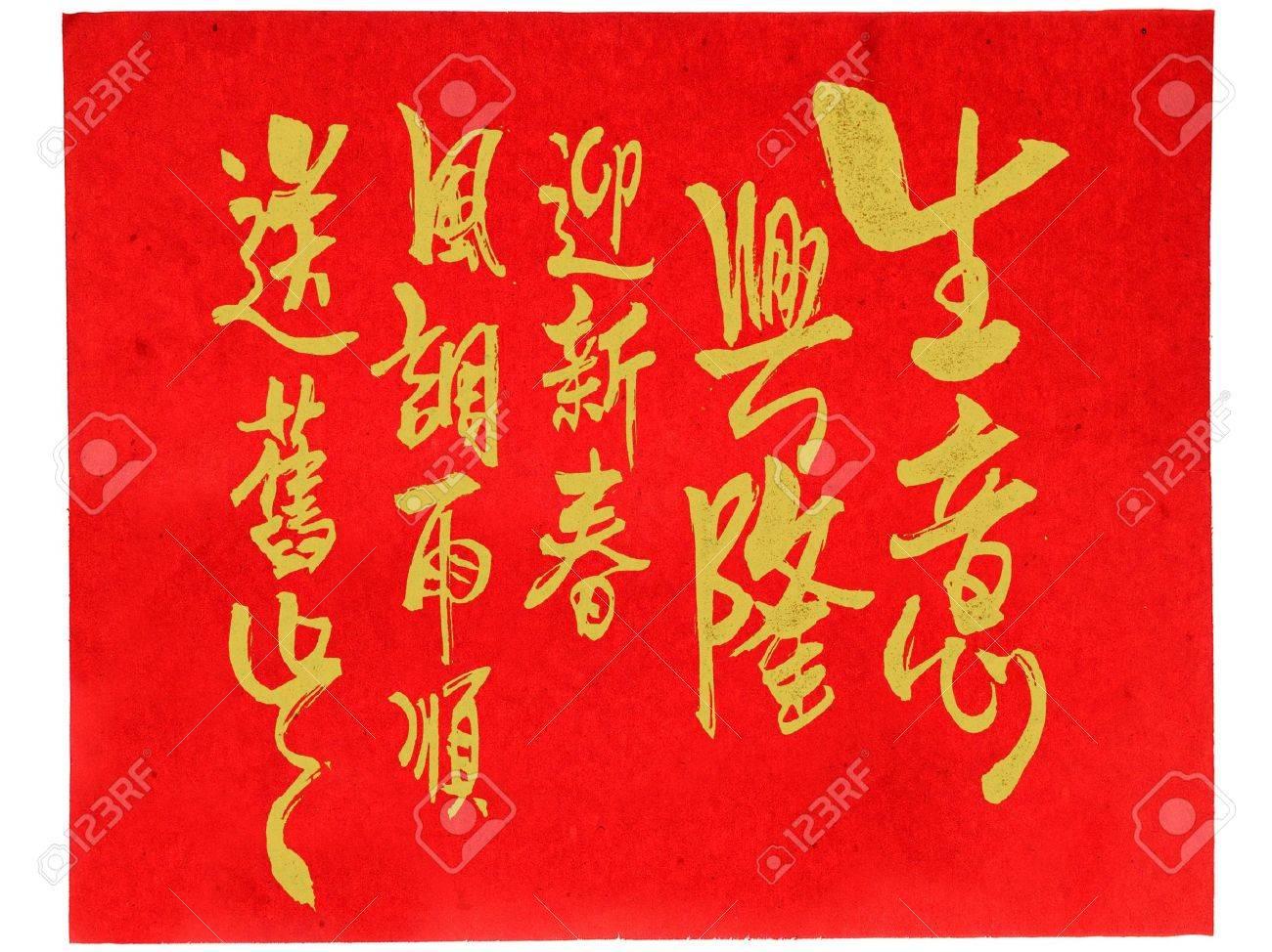 http://burnsnight2016.blogspot.in/2016/01/chinese-spring-festival-celebration.html