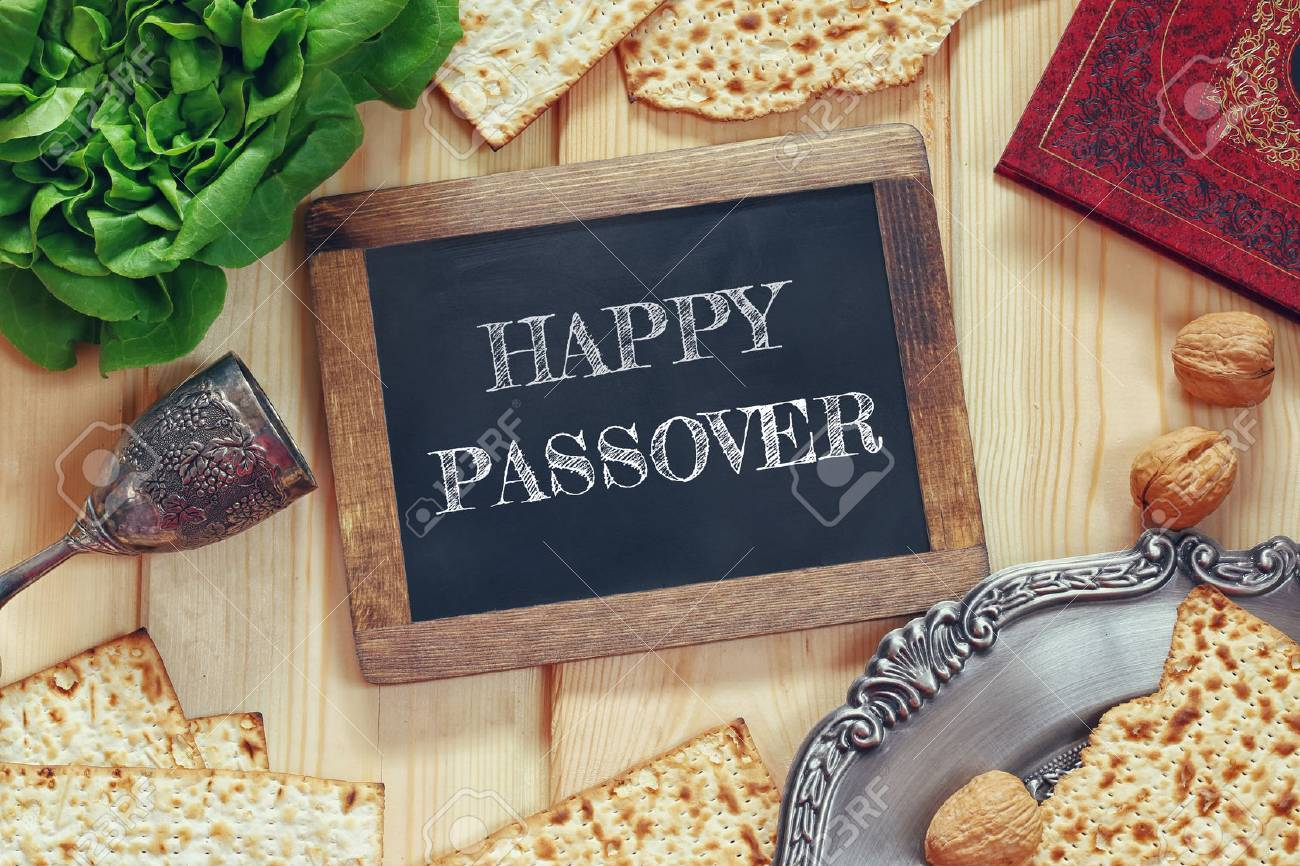 Pesah celebration concept (jewish Passover holiday) Stock Photo - 54512181