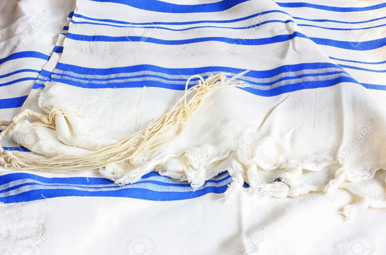 Prayer Shawl Tallit Jewish Religious Symbol Stock Photo Picture