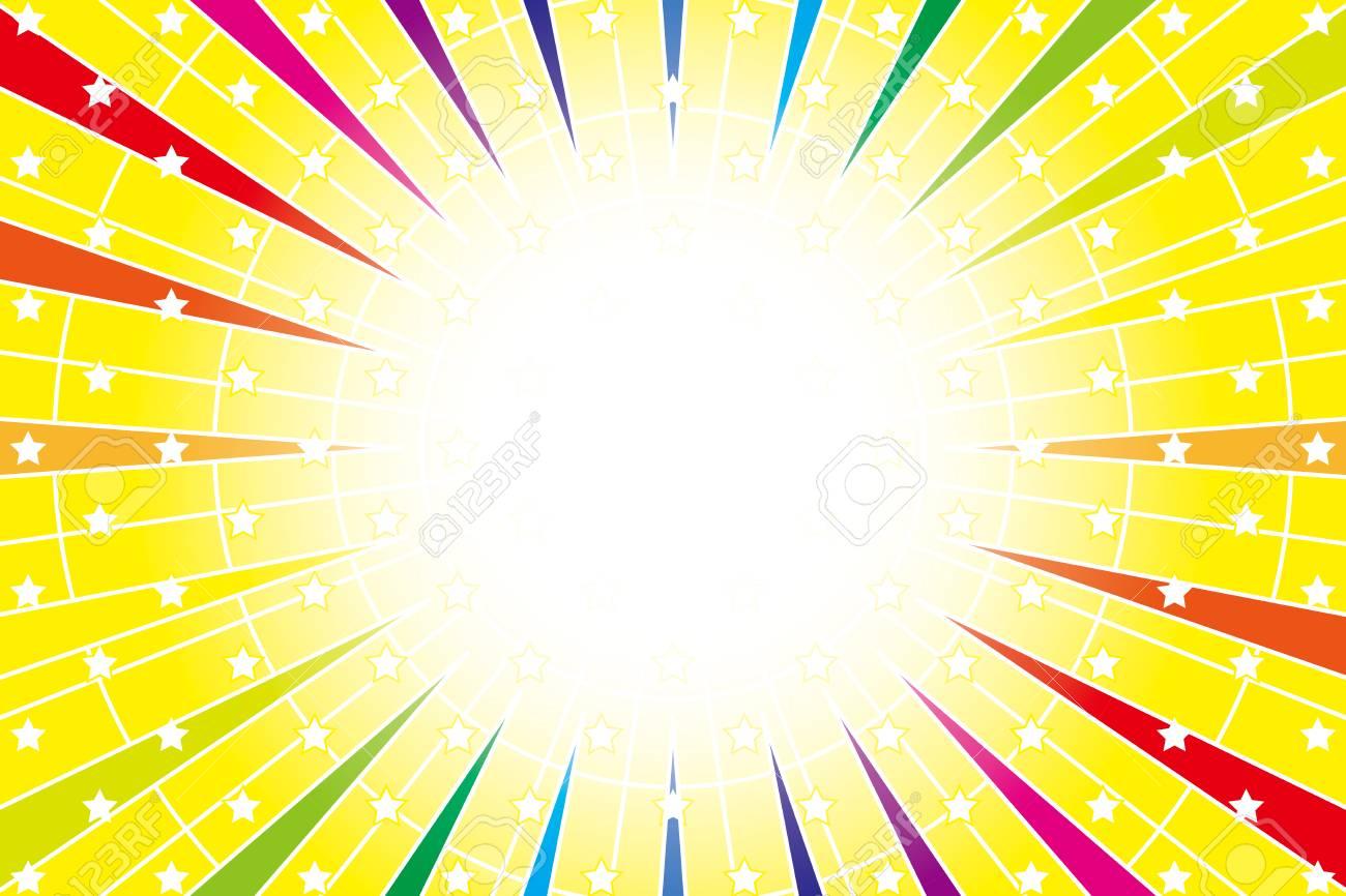 背景素材壁紙 (虹色放射のワープ スタイル壁紙)のイラスト素材・ベクタ ...