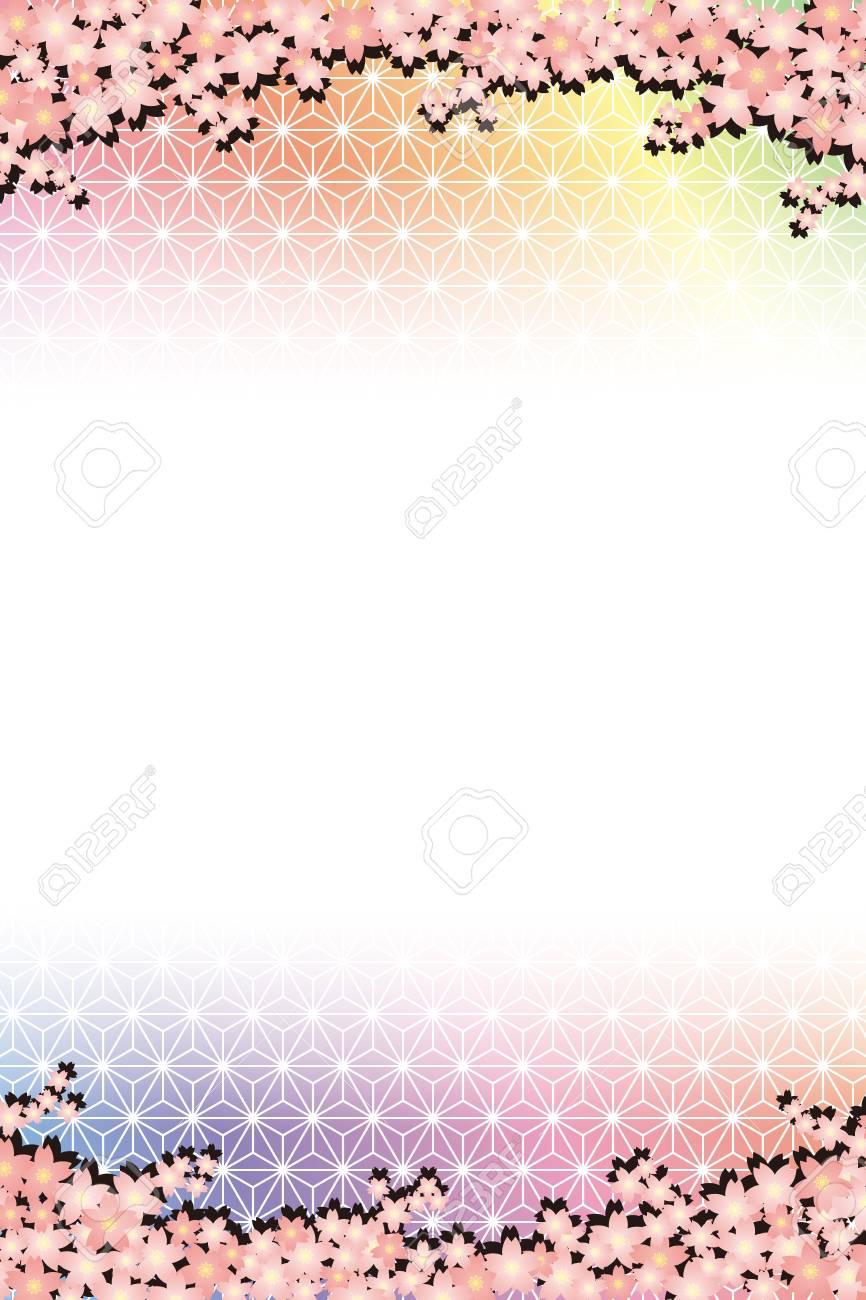 Background Material Wallpapers Cherry Blossom Enrollment - Graduation postcard template