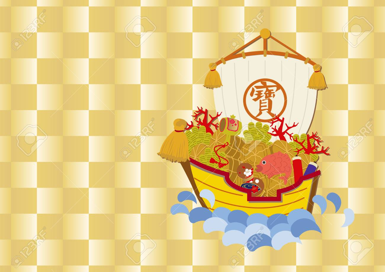 illustration of japanese new year calendar clip art illustration material in february japanese