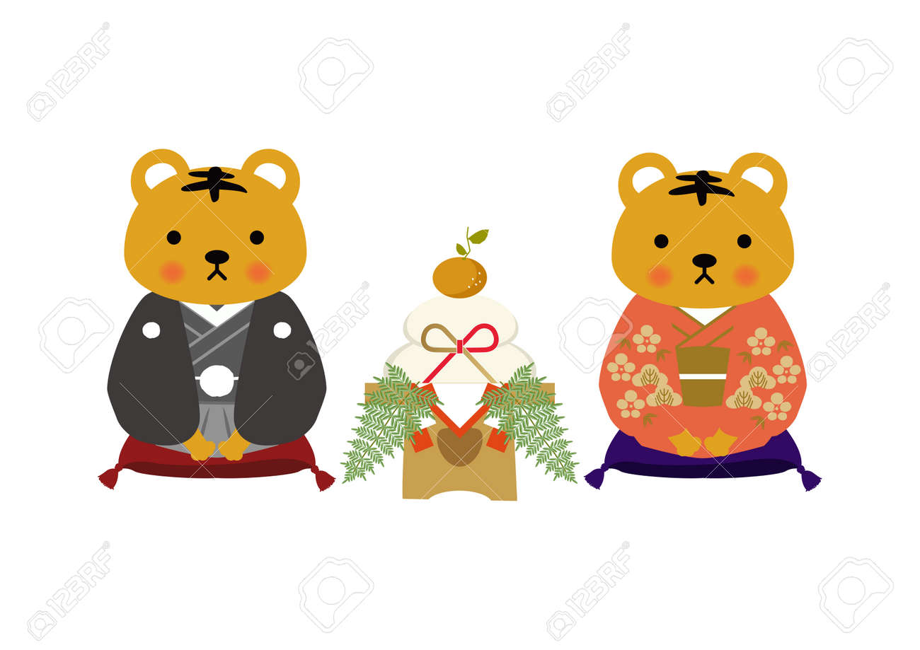 New Year's design material. Illustration of a tiger. Zodiac icon. Japanese New Year. Illustration of lucky charm. For New Year's cards. - 168885418