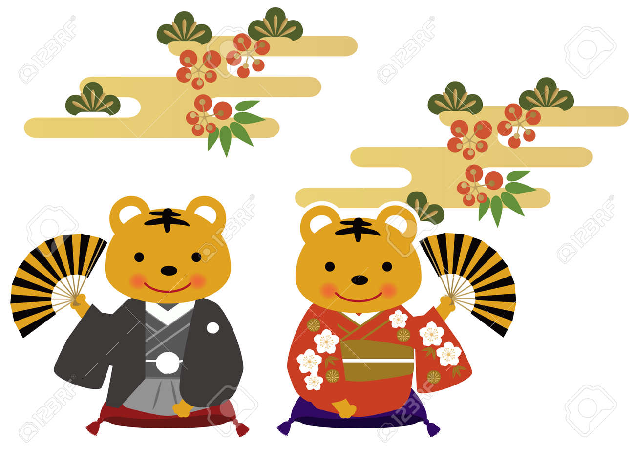 New Year's design material. Illustration of a tiger. Zodiac icon. Japanese New Year. Illustration of lucky charm. For New Year's cards. - 168885415