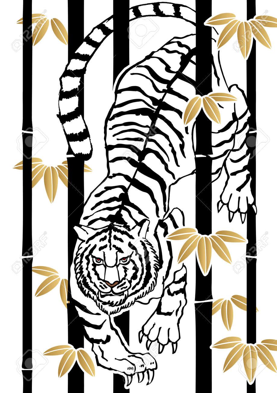 Illustration of a Japanese pattern tiger. Zodiac clip art. - 169351419